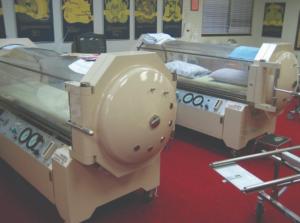 Photo of Hyperbaric chamber