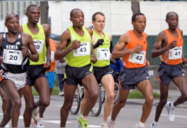 Photo of mararthon runners